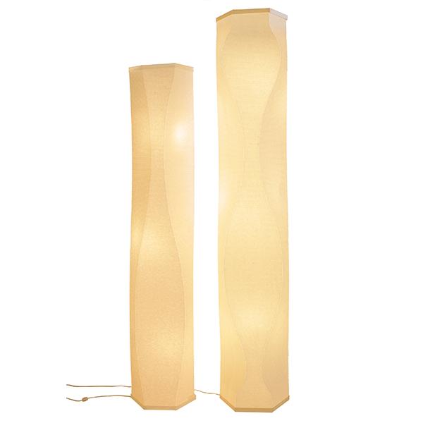 LumaLight Waves Paper Sculptures